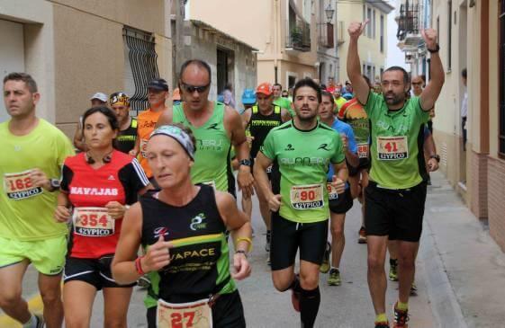 medio-maratón-navajas